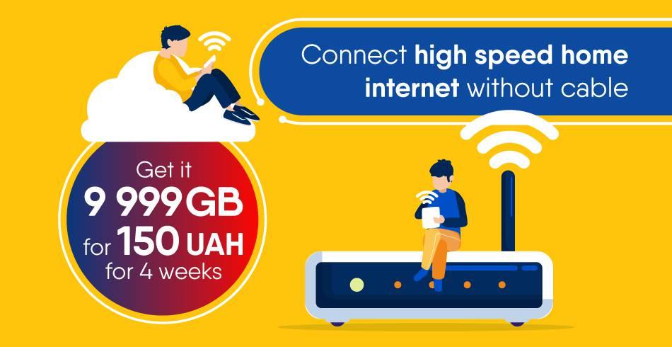 Home Internet 4G