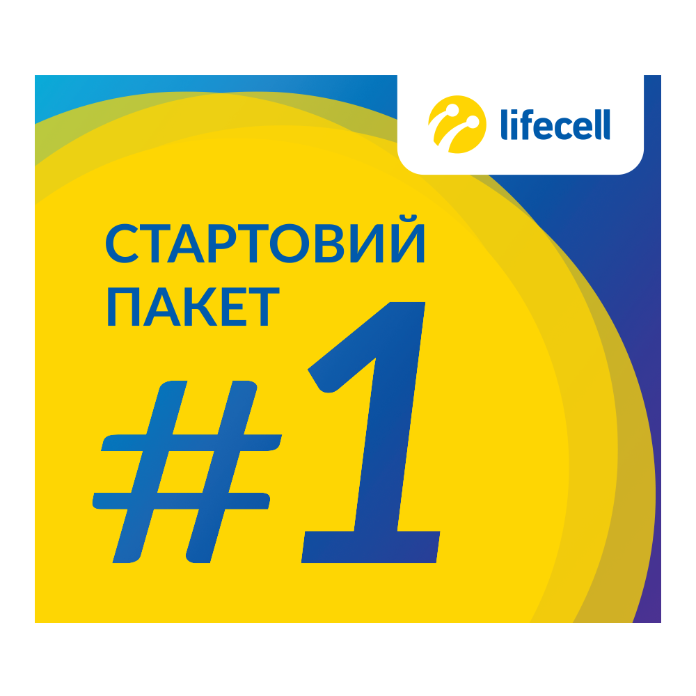 Стартовый пакет lifecell Универсальный